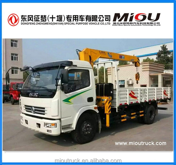New small crane track 4x2 straight arm track mounted loading crane for sale