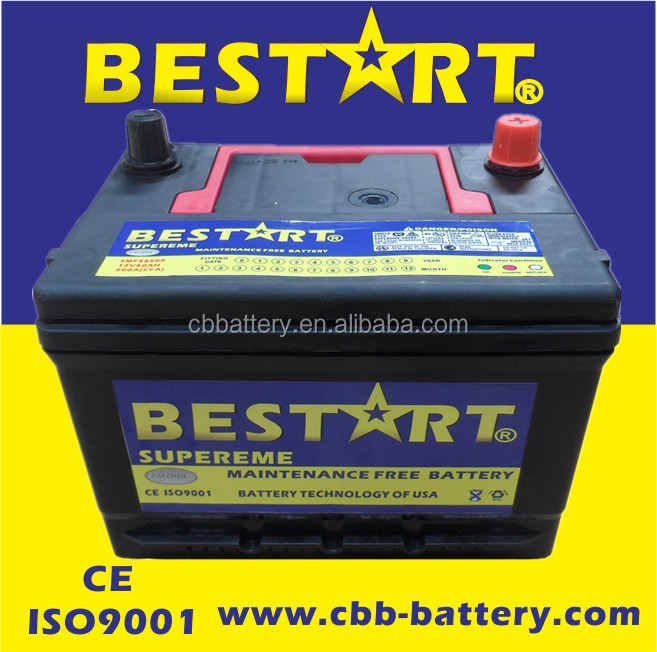 BCI standard 50ah 12V dry cell car battery 500cca 58500-MF