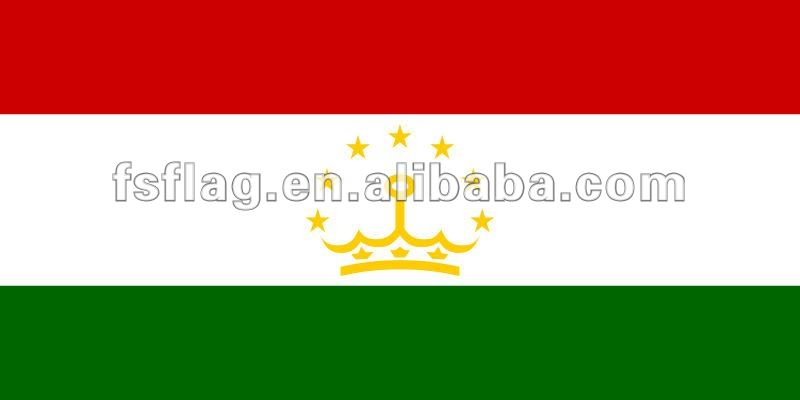 hot selling ,soft and high quality 75D polyester Tajikistan National Flag
