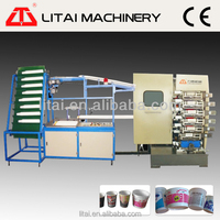 High quality hottest speed paper cup offset printer
