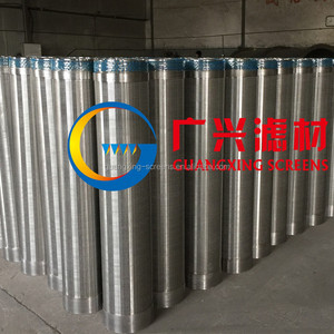 guangxing supply Wire V Shaped Wrapped Slot Pipe Screen 200 micron filter