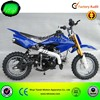 hot sale colorful 70cc mini dirt bike for sale cheap