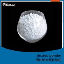 dental ceramic powder for dental zirconia block