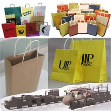Gift sized brown paper carrier bag machine with twisted paper handle