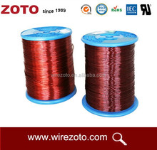 2013 new products enamelled copper clad aluminum wire