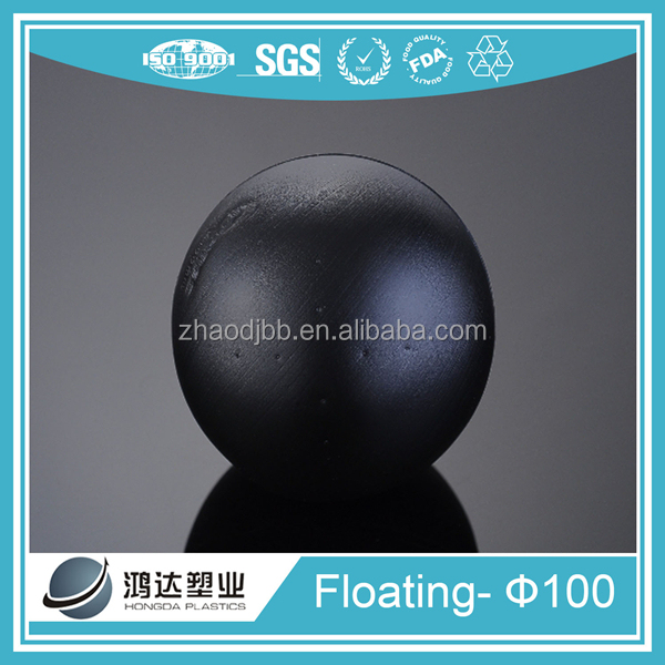Plastic floating water ball and hollow ball supplier 100mm