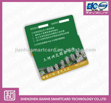 promotional printing smart pvc contact ic card contactless ic card manufacture for hotel door key