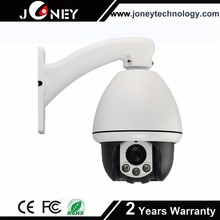 2015 New cctv Outdoor High Speed Mini ptz Dome Camera 10x zoom