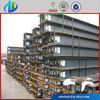 carbon weld prime structural steel h beam/h shape steel beam