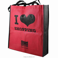 Customized silk-screen Recyclable sewing non woven shopping bag , recycle bag , non-woven bag