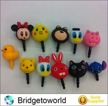 Silicone dust plug in earphone jake accessory for mobile phone
