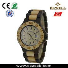 The Newest design and Eco-Friendly Handmade Wood Watch Natural bamboo watch