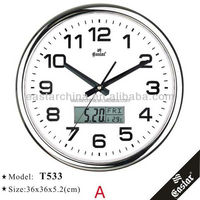 Round silver 3d wall clock promotional plastic 3d wall clock