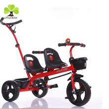 Wholesale two seats baby tricycle high quality twin baby tricycle best price children tricycle two seat