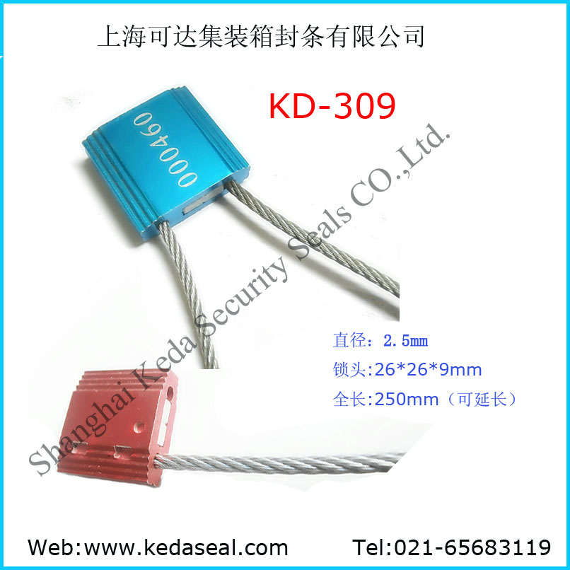 SGS approved cargo cable seal KD-309 container lock