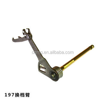 197 Gear Shifting Spindle or Arm for Motorcycle MeiQi
