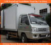 Foton Mini Refrigerated Van Unit Foton 4*2 Refrigerator Van Unit 4*2 Foton 3-5ton refrigeration van unit