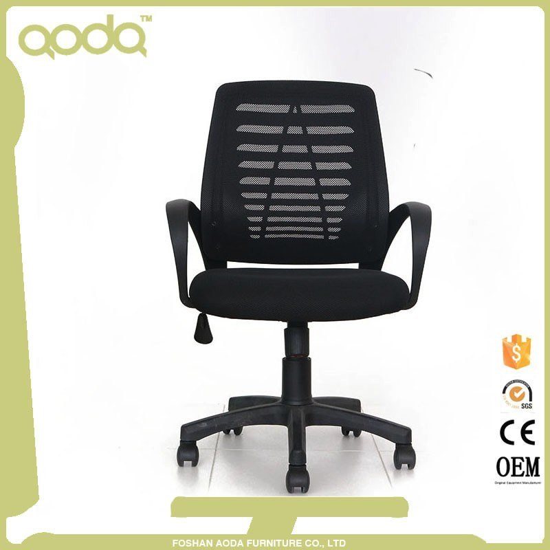 High-end ergonomic gaming chair racing sports office star mesh chair