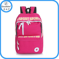 2014 Trending custom print latest fashion school wholesale backpack