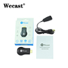 Chromecast Display Dongle Full HD with AM8252 5G dongle 256MB DDR Push to big screen projector LCD TV Android TV box
