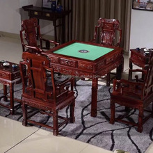 chinese automatic mahjong rosewood table with chairs one set