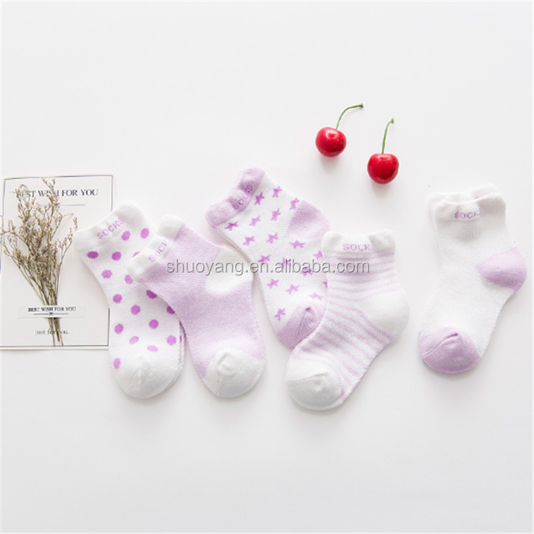 Shuoyang Cotton Cartoon Tube Baby Socks china Manufacturer