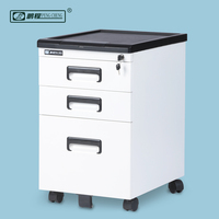 Top selling 3 Drawer Steel Mobile File Cabinet With Plastic Cover