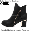 New chunky mid heel zipper women ankle boots PH4033
