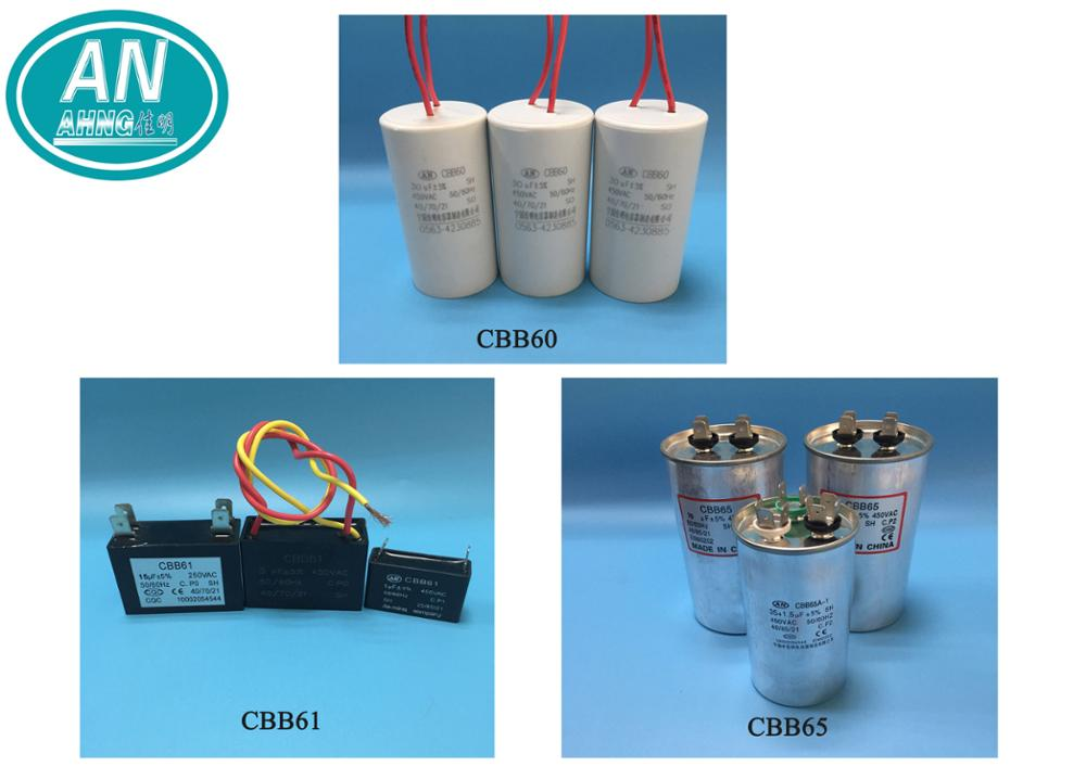 CBB61 11uf Fan Capacitor 400Vac