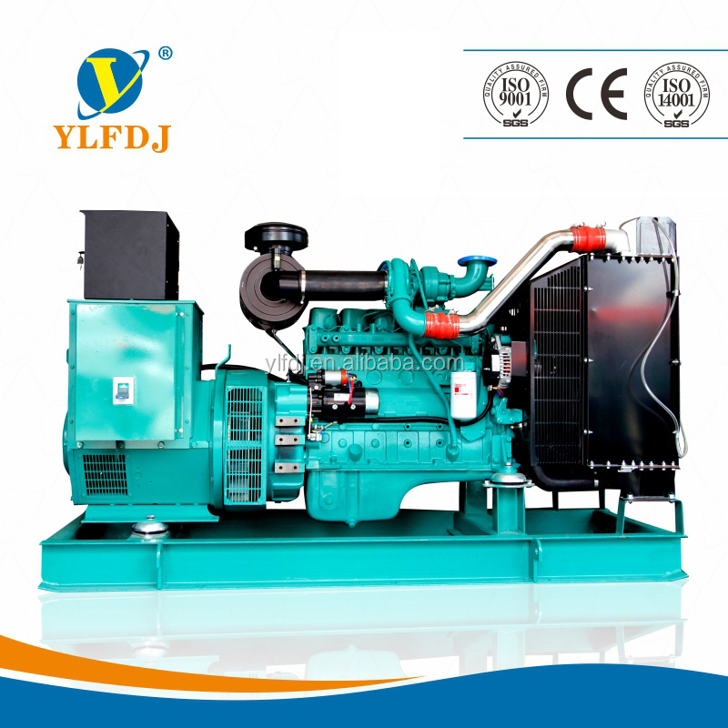 250kva/200kw diesel generator set with Cummins engine