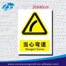 Cheap plastic road work curve warning traffic sign