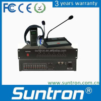 SUNTRON High Performance Wireless Simultaneous Interpretation System