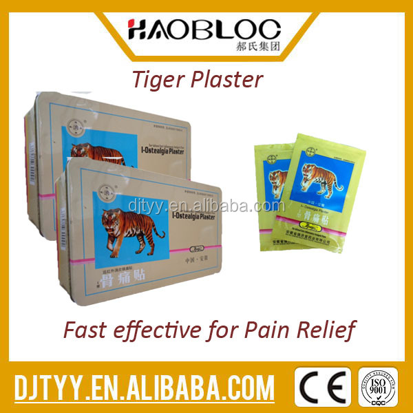Breathable Strong Adhesive Self-Heating Tiger Pain Relief Pad