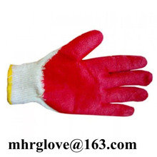 Brand MHR Attention! latex led work gloves