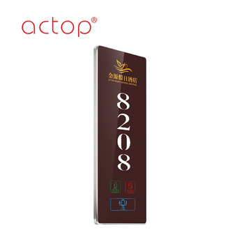 Quality Hotel Electronics Doorplate System For Hotel Rcu