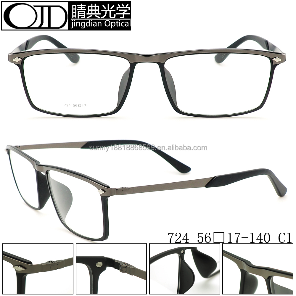 Eyewear Frames China : 2016 Newest Plastic Steel Eyewear Frames,Optical Frames ...