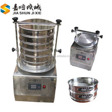 hot selling xzs200 seed laboratory vibration testing equipments