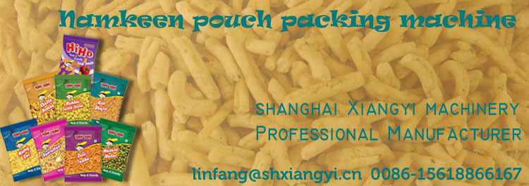 dessert pouch packing machine/namkeen pouch packaging machine/Chip Packing Machine