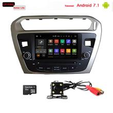 LPYFRG C600 7 inch Quad Core Android 7.1 Car Radio audio stereo for Peugeot 301 citroen c elysee with GPS navigation 4g wifi bt
