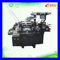 CH-210 Custom automatic print machine equipment for label