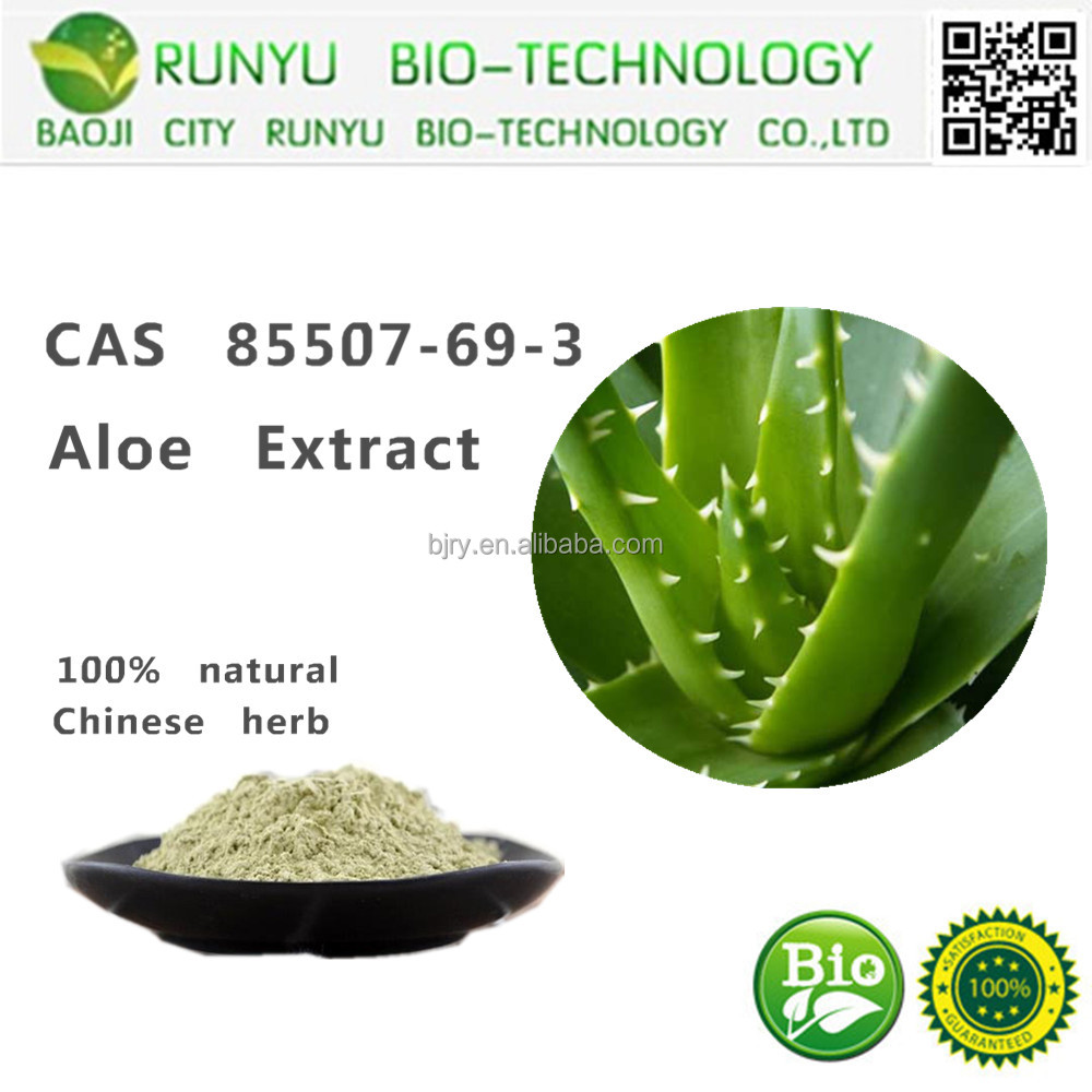 High purity 100% Natural herbal extract Aloe Vera Extract,Aloe Vera Extract Plant,Aloe Extract Powder