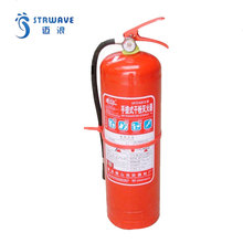 2 4 5 6 8KG ABC Dry Chemical Powder Fire Extinguisher