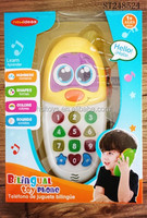 2015 HOT SELL ! Funny Education bilingual phone learning machine toys for kids