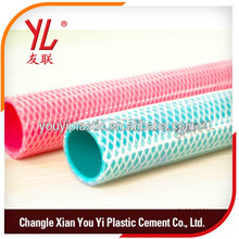 China manufacture PVC garden water hose/pipe use in family