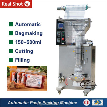 HP200L Automatic Packing Machine Price
