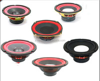 High - power car modified subwoofer speaker 5 / 6.5 / 8 inch