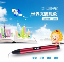 2017 Hottest sale 3d printer pen for Drawing