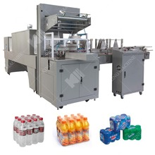 Fully Automatic Heat Shrink Wrapping Machine for PET Bottles