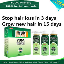 YUDA hair loss solution oil/china hair growth oil/ayurvedic herbal hair oil for hair growth Real Plus factory produces