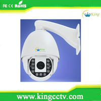 1080P 2mp ir speed outdoor dome 20x optical zoom ptz ip camera